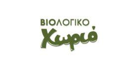 VIOLOGIKO XORIO BOX